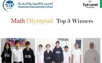 Homepage - AIS Kuwait
